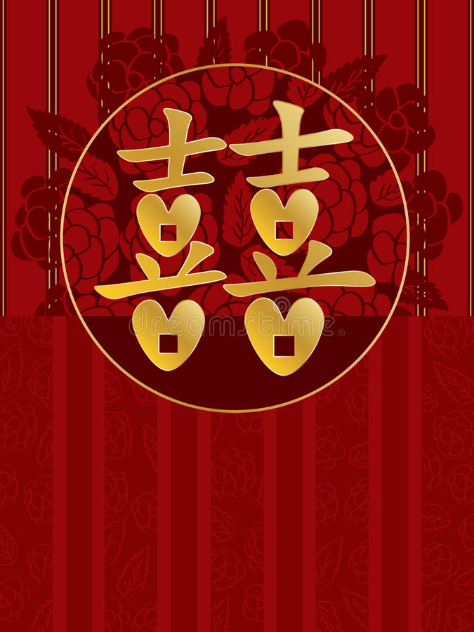 Casarse el círculo chino ilustración del vector