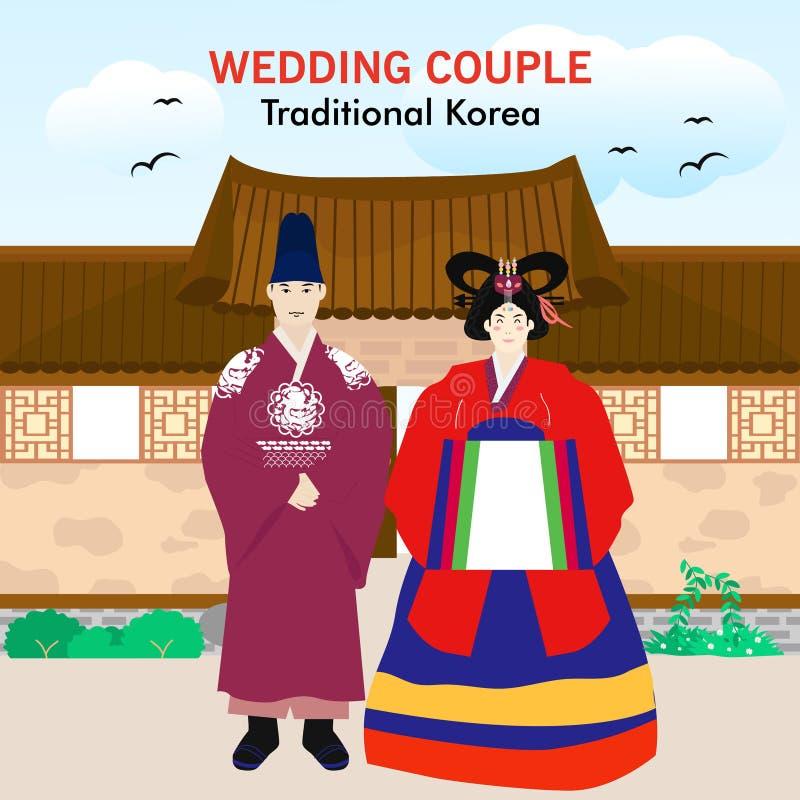 Casarse pares con ropa del hanbok ilustración del vector