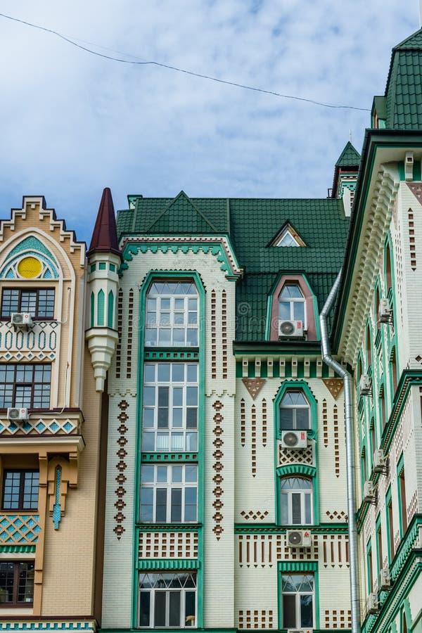 Casas bonitas no distrito da cidade Vozdvizhenka da elite Kiev, Ukra imagens de stock royalty free