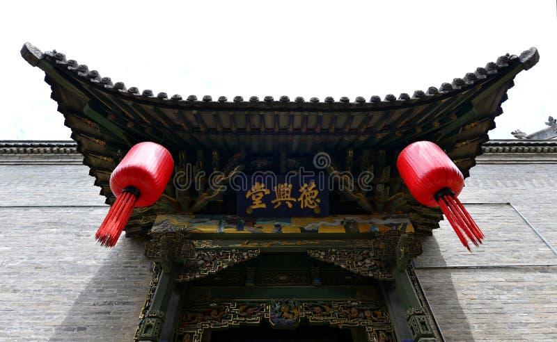 Casas chinas antiguas imagenes de archivo