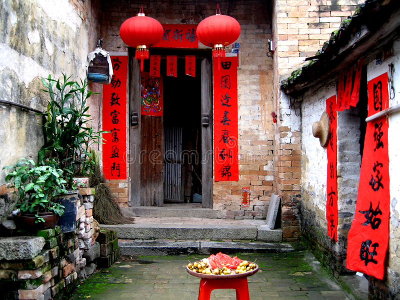 Casas chinesas da vila imagens de stock royalty free