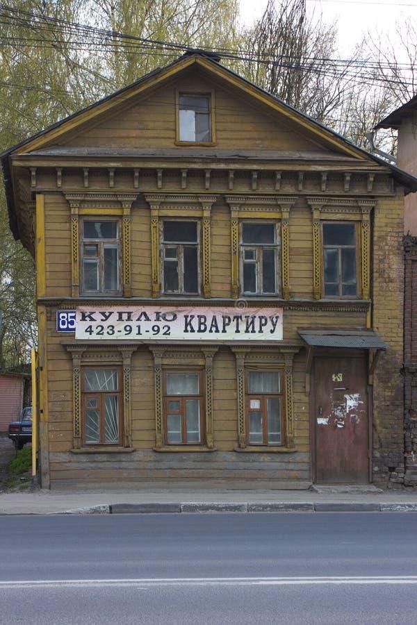Casas velhas de Nizhny Novgorod fotos de stock