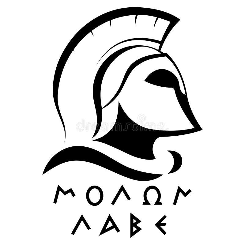 Casco espartano antiguo con el labe de Molon del lema - venido y la toma libre illustration