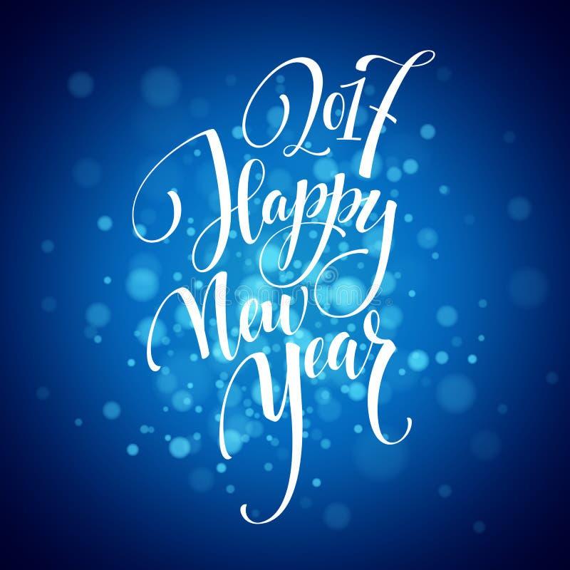 Case las letras 2017 de la Navidad y de la Feliz Año Nuevo Ejemplo del vector de la Navidad con el bokeh realista, luces stock de ilustración