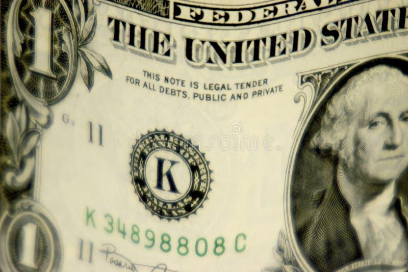 Cash flow stock afbeelding