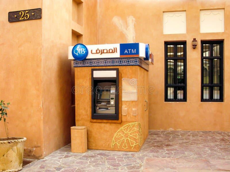 Cashpoint in Katara-Dorf, Doha lizenzfreie stockbilder