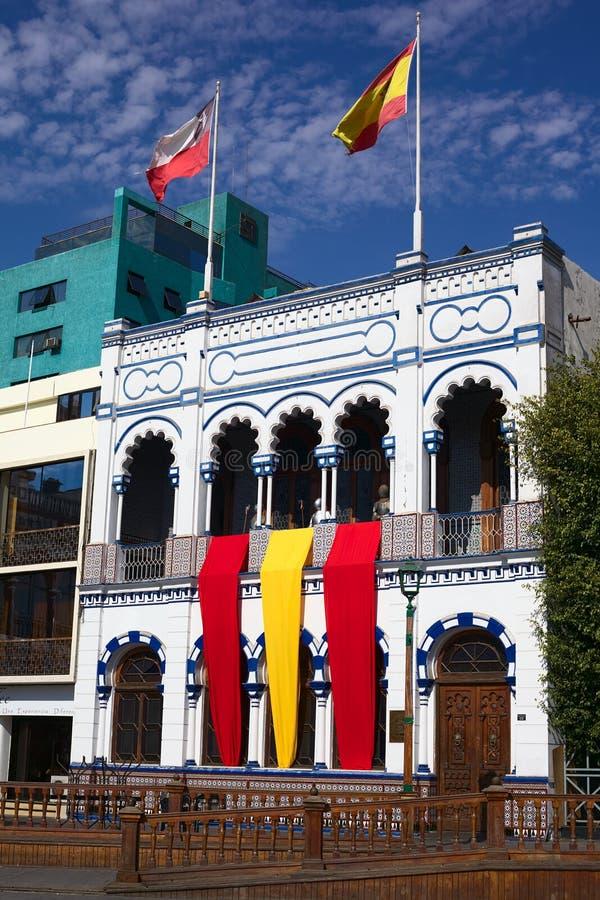 Casino Espanol dans Iquique, Chili photos stock
