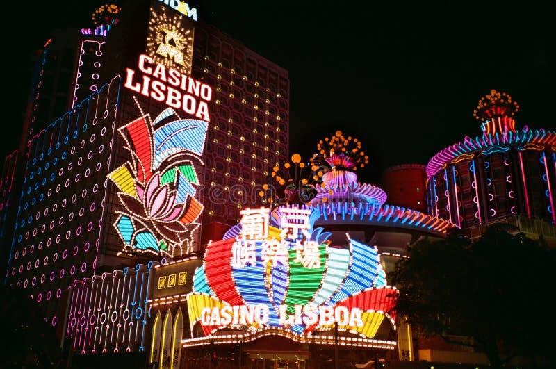 Casino Lisboa in macau stock photos