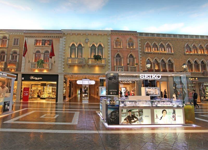 Casino veneciano en Macao fotografía de archivo libre de regalías