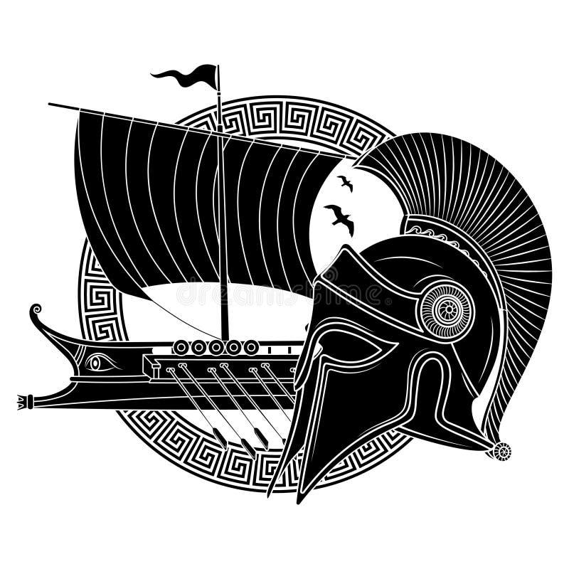 Casque hellénique antique, office de bateau de navigation du grec ancien - le triera et l'ornement grec serpentent illustration libre de droits