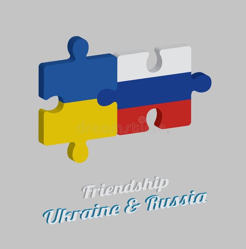 Casse-tête 3D de drapeau de la Russie et de drapeau de l'Ukraine avec le texte : Amitié Ukraine et Russie Concept d'amical illustration libre de droits