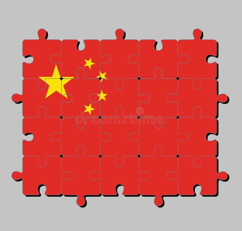 Casse-tête de drapeau de la Chine dans une grande étoile d'or dans un arc de quatre plus petites étoiles d'or sur le rouge illustration de vecteur