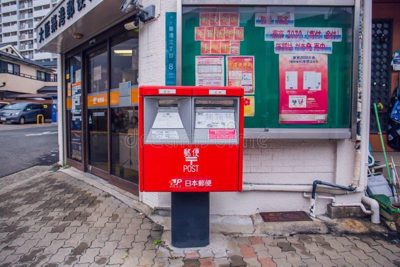 Cassetta delle lettere del Giappone fotografia stock libera da diritti