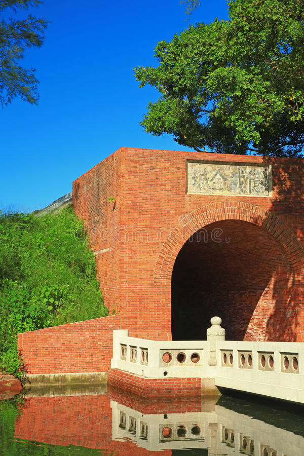 Castello dorato eterno che è situato a Tainan immagine stock
