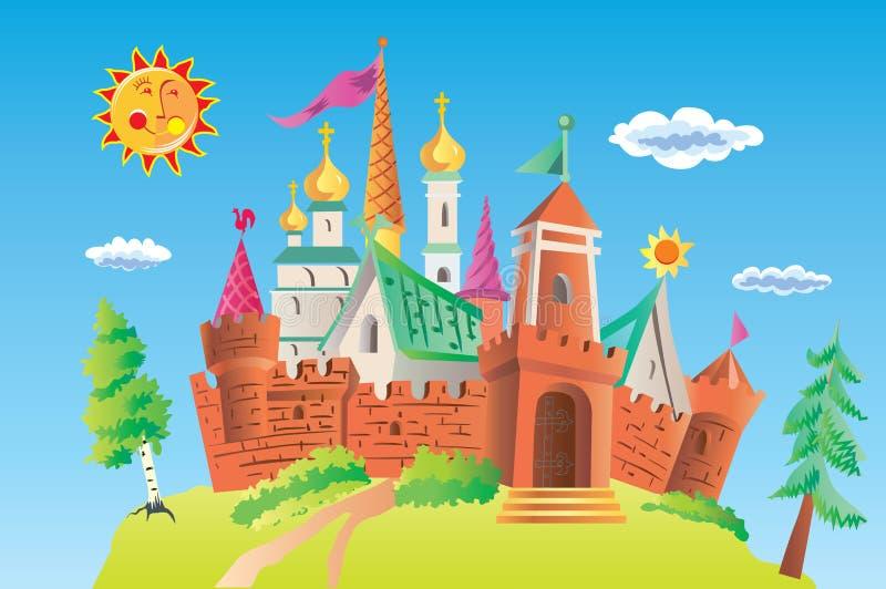 Castelo antigo. ilustração royalty free