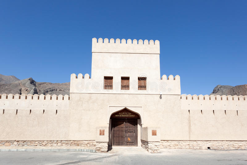 Download Castelo De Bayt AR Ridaydah Em Omã Foto de Stock - Imagem de curso, heritage: 65577914