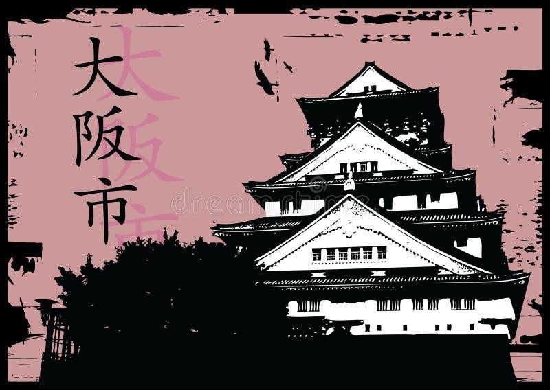 Castelo de Osaka ilustração royalty free