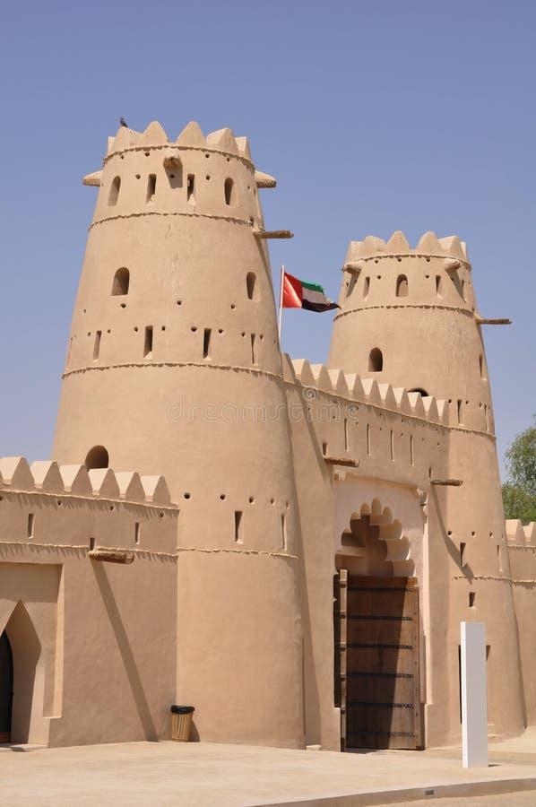 Castillo árabe imágenes de archivo libres de regalías