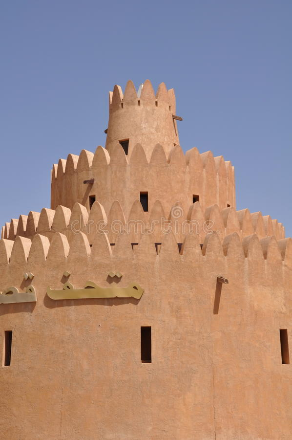 Castillo árabe imagen de archivo