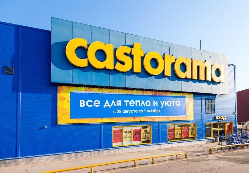 castorama samara store editorial stock image image of brand 44777494. Black Bedroom Furniture Sets. Home Design Ideas
