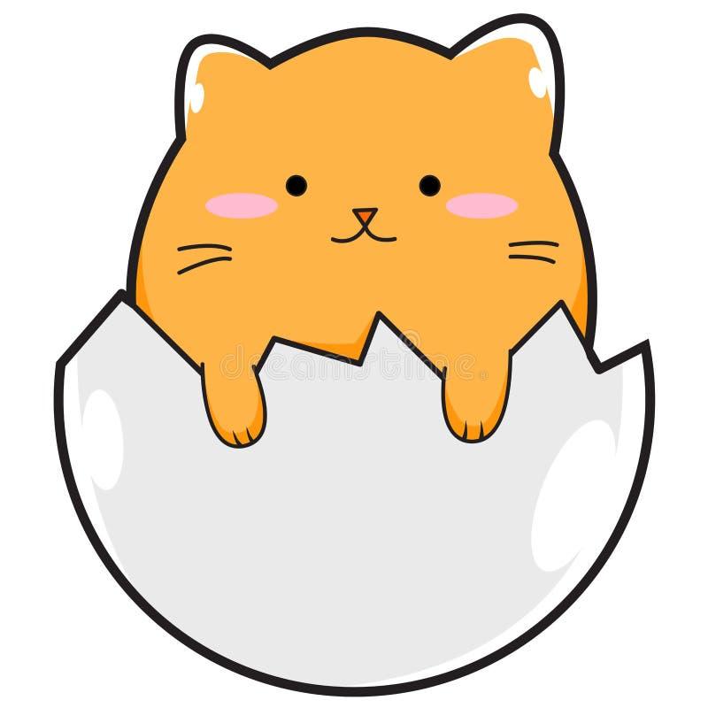 Cat Egg jaune illustration de vecteur