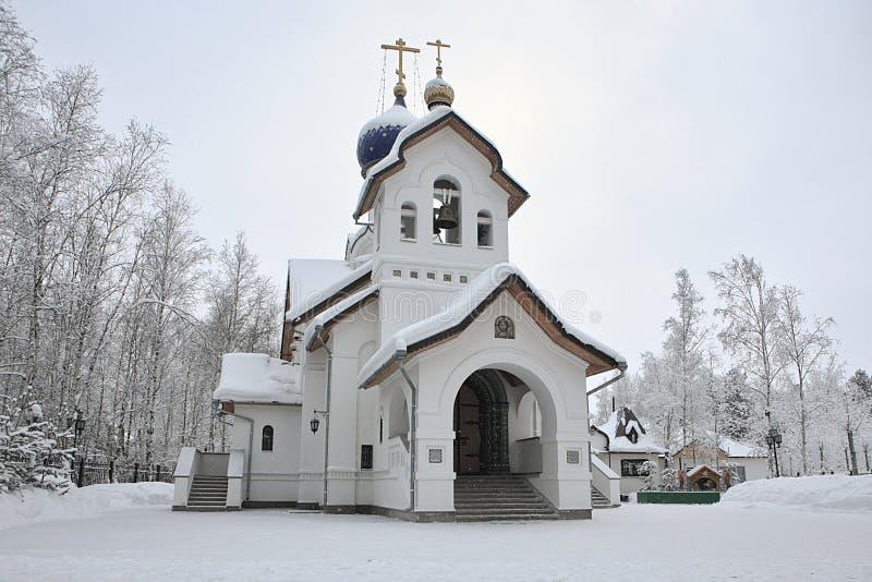Catedral cristã ortodoxo do russo fotos de stock royalty free
