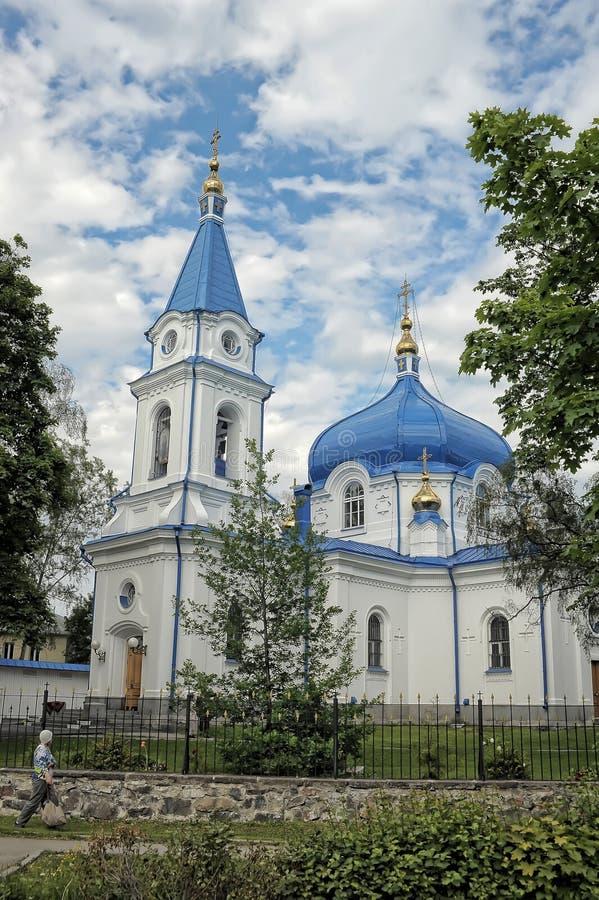 Catedral da natividade da Virgem Maria abençoada imagem de stock royalty free