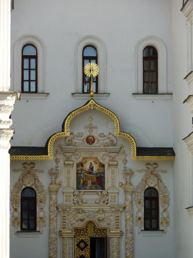 Catedral da suposição fotografia de stock
