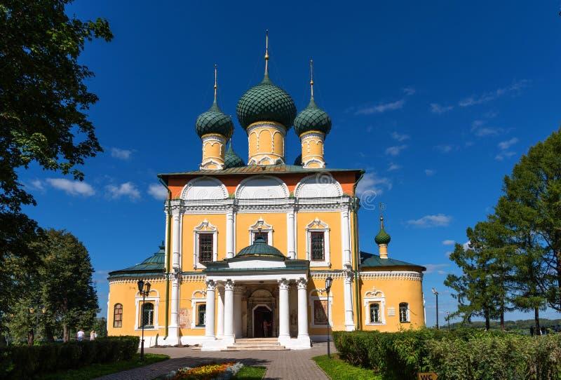 A catedral da transfigura??o do Kremlin em Uglich, R?ssia imagem de stock