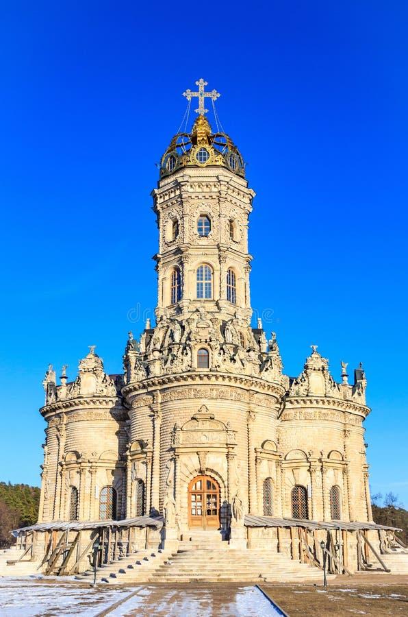 Catedral da Virgem Maria abençoada imagem de stock royalty free