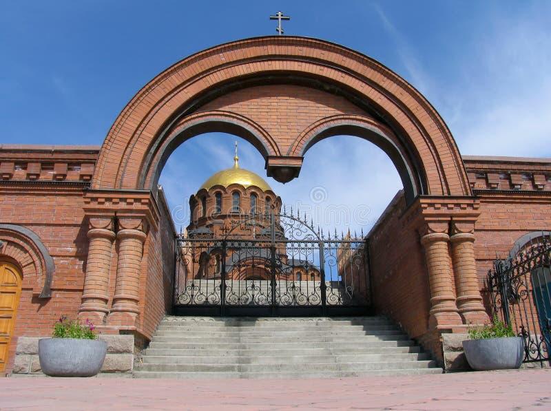 Catedral de Alexander Nevskii foto de archivo