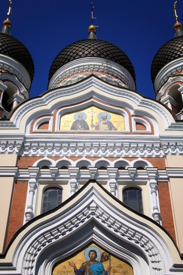 Catedral de Alexander Nevsky fotografía de archivo libre de regalías