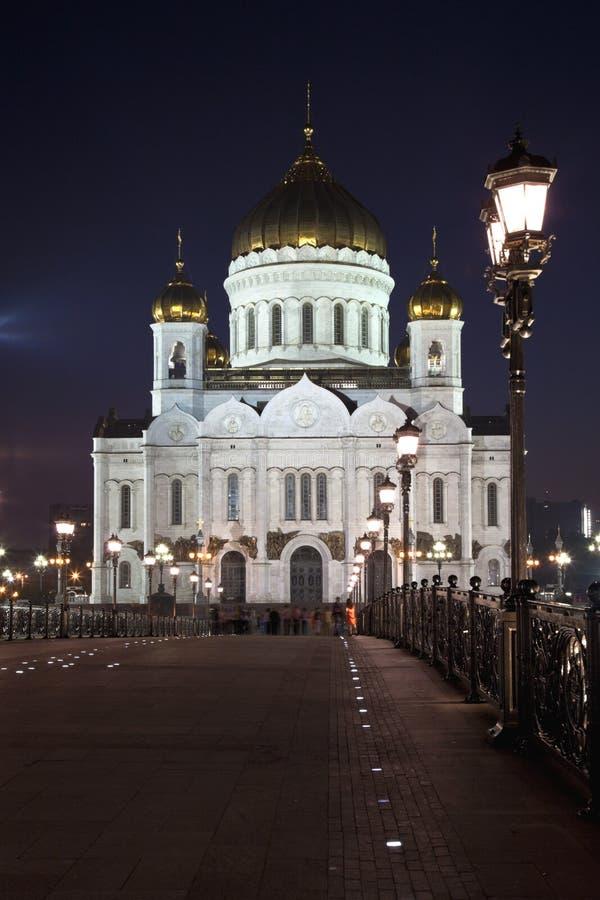 Download Catedral De Christ O Salvador Em Moscovo, Rússia Foto de Stock - Imagem de architectural, novo: 16874250