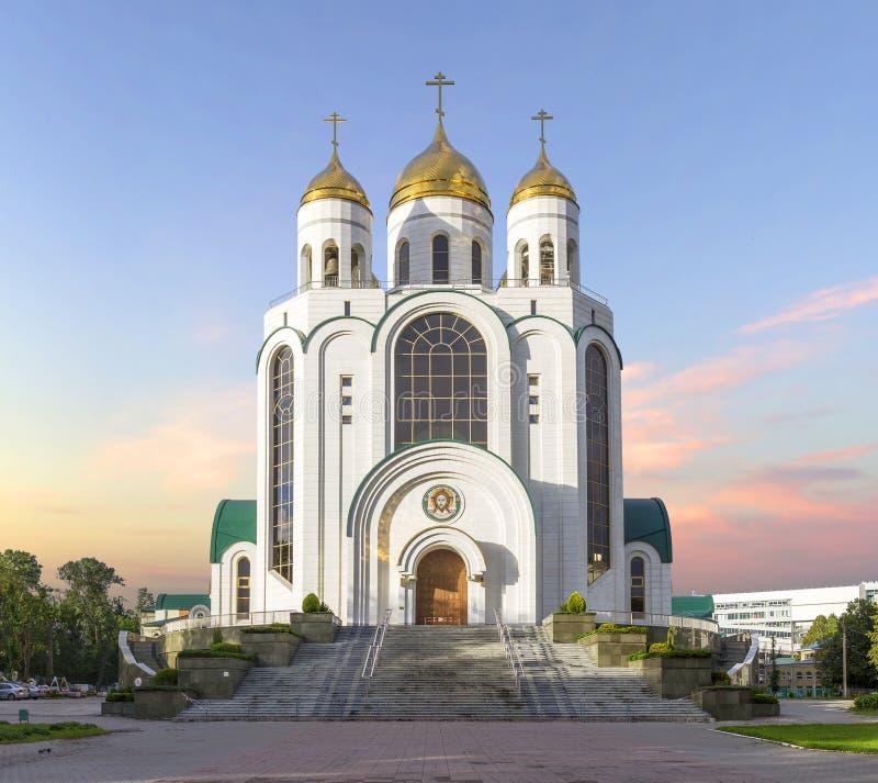 Catedral de Christ o salvador Kaliningrad, Rússia fotografia de stock