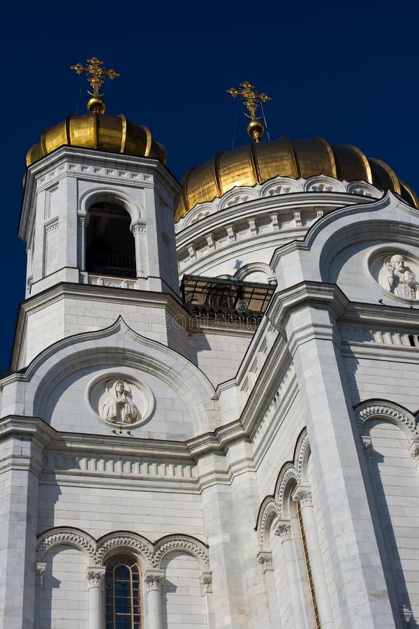 Catedral de Cristo el salvador imagen de archivo libre de regalías