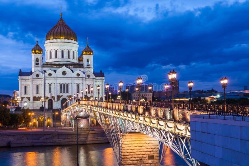 Catedral de Cristo el salvador, Moscú, Rusia foto de archivo