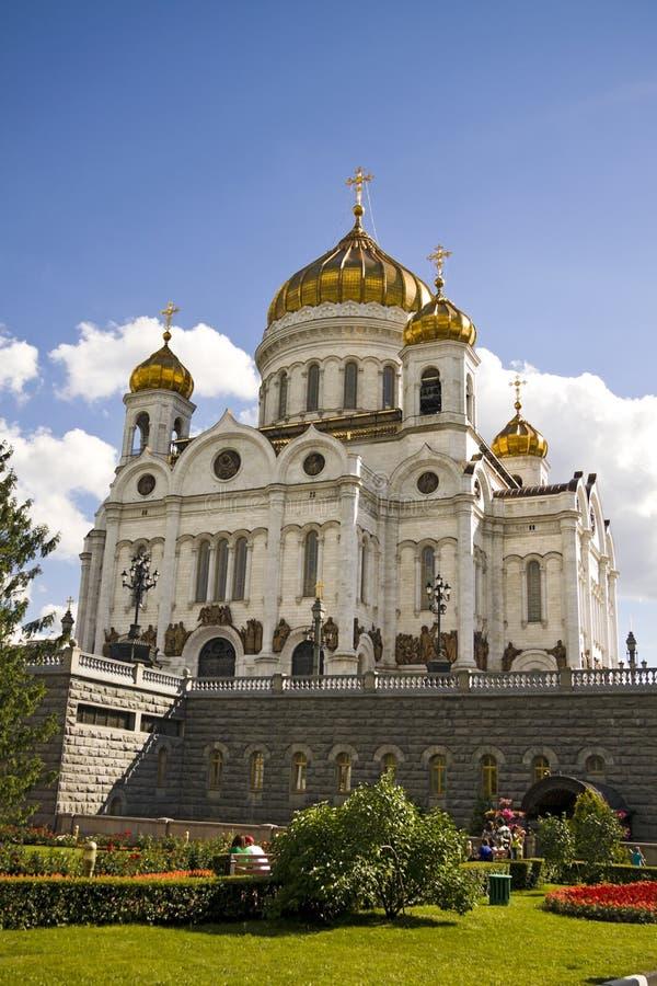 Catedral De Cristo O Salvador, Moscovo, Rússia. Foto de Stock