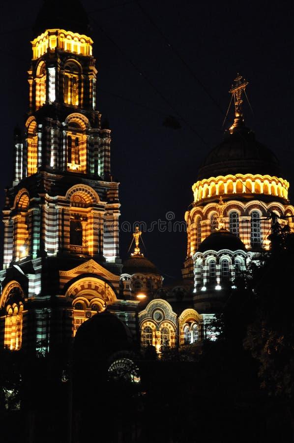 Catedral de Járkov de la suposición en la grandeza majestuosa foto de archivo libre de regalías