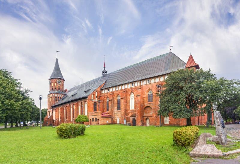 Catedral de Koenigsberg Kaliningrado, Rusia fotos de archivo
