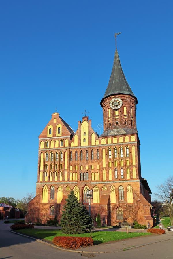 Catedral de Konigsberg fotos de archivo libres de regalías