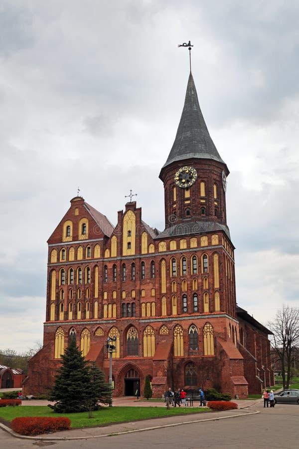 Catedral de Konigsberg imagen de archivo