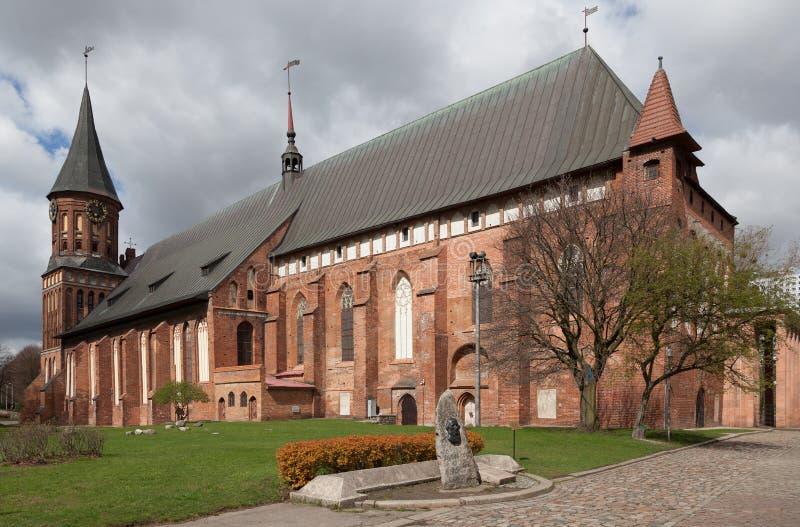 Catedral de Konigsberg foto de archivo libre de regalías