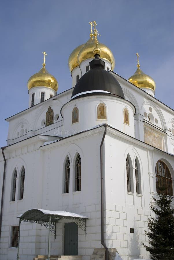 Catedral de la asunción El Kremlin en Dmitrov, ciudad antigua en la región de Moscú fotografía de archivo libre de regalías
