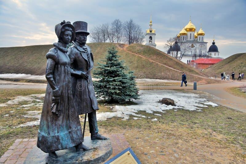 Catedral de la asunción El Kremlin en Dmitrov, ciudad antigua en la región de Moscú imágenes de archivo libres de regalías