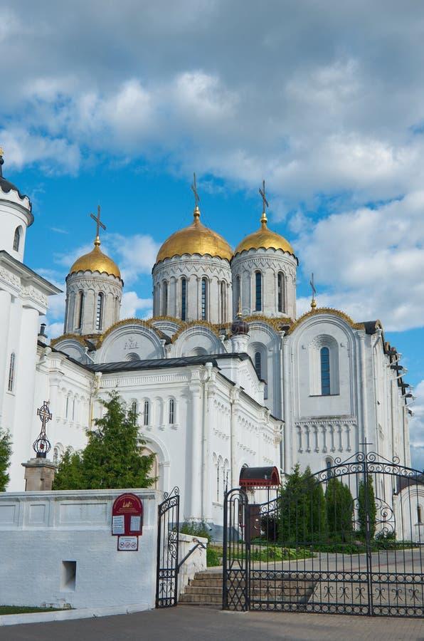 Catedral de la asunción Vladimir, imagenes de archivo
