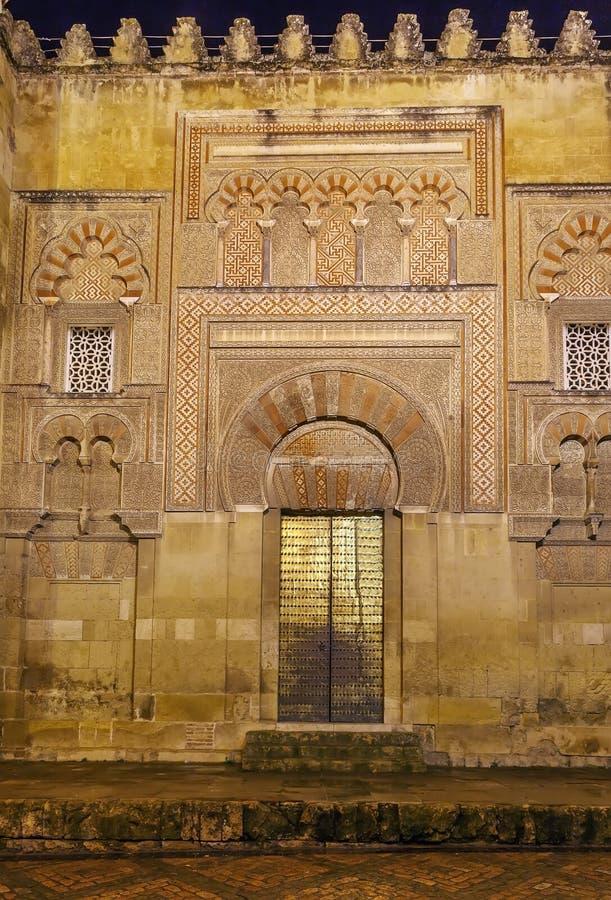 Catedral de la mezquita de Córdoba, España fotografía de archivo