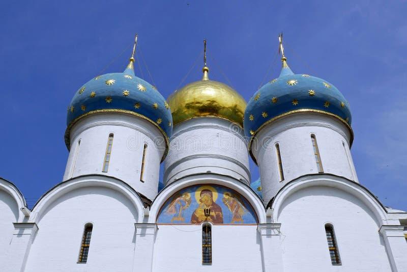 Catedral de la suposición, trinidad Sergius Lavra en Sergiev Posad, RUSIA fotografía de archivo libre de regalías