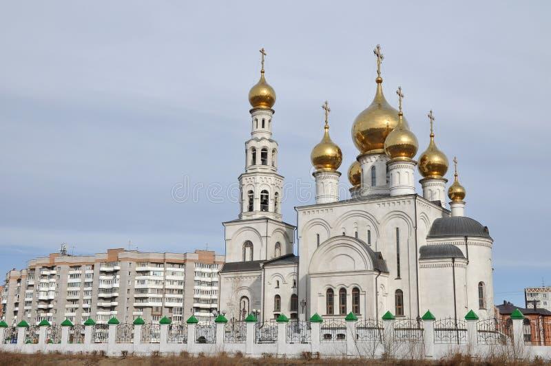 Catedral de la transfiguración foto de archivo libre de regalías