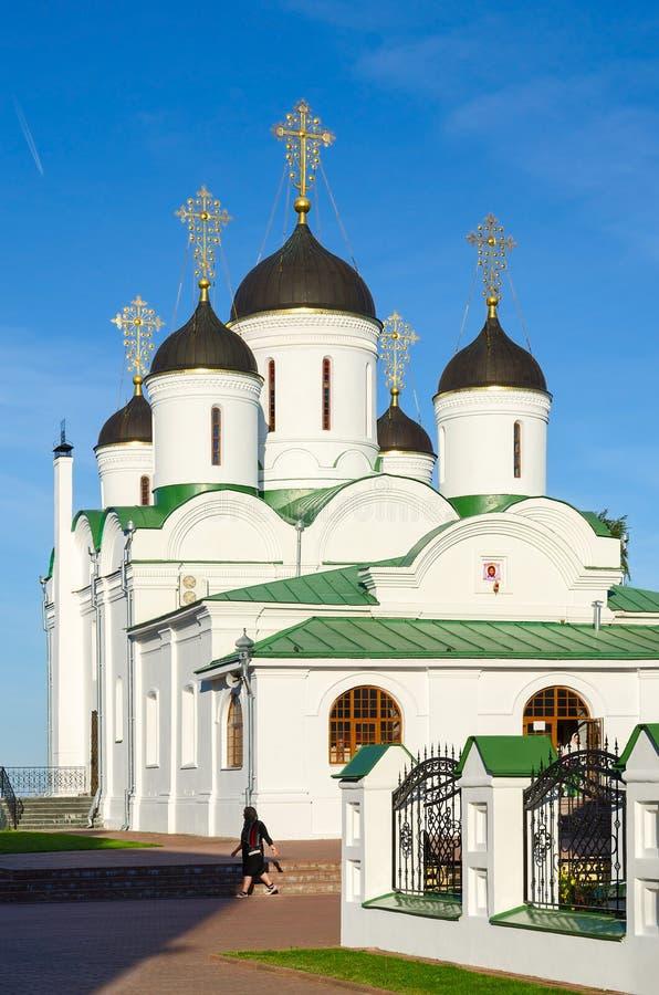 Catedral de la transfiguración del salvador de la transfiguración santa Monastry imagenes de archivo