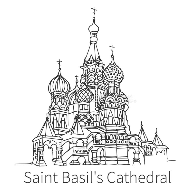 Catedral de las albahacas del santo libre illustration